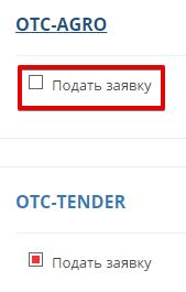 Как добавить новый сертификат на rts tender. Установка и настройка этп сбербанк аст, еэтп, агзрт, ртс, ммвб